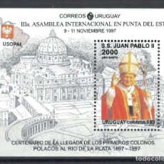 Sellos: ⚡ DISCOUNT URUGUAY 1997 EVENTS AND ANNIVERSARIES - POPE JOHN II MNH - RELIGION, POPE. Lote 260585015