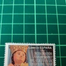Sellos: 2015 ESPAÑA CULTO VIRGEN DRL MAT PATRONA SANTANDER RELIGIÓN EDIFIL 4972 NUEVA O USADA SOLICITA. Lote 262060925