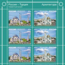 Sellos: ⚡ DISCOUNT RUSSIA 2020 100 YEARS OF DIPLOMATIC RELATIONS BETWEEN THE RUSSIAN FEDERATION AND TU. Lote 266214188