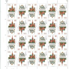 Sellos: ⚡ DISCOUNT CUBA 2015 THE 55TH ANNIVERSARY OF DIPLOMATIC RELATIONS WITH RUSSIA MNH - CHURCHES. Lote 266243083