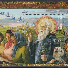 Sellos: ⚡ DISCOUNT RUSSIA 2014 THE 700TH ANNIVERSARY OF THE BIRTH OF ST. SERGIUS OF RADONEZH U - REL. Lote 267407389