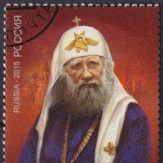 Sellos: ⚡ DISCOUNT RUSSIA 2015 THE 150TH ANNIVERSARY OF THE BIRTH OF VASILY BELLAVIN, 1865-1925 - SAIN. Lote 267407404