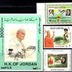 Sellos: JORDANIA /2000/MNH/SC#1682-85/VISITA DEL PAPA JUAN PABLO II A JORDANIA / SET COMPLETO. Lote 267412009