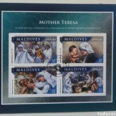 Sellos: MALDIVAS 2016 SANTA TERESA DE CALCUTA HOJA BLOQUE DE SELLOS USADOS. Lote 267435844