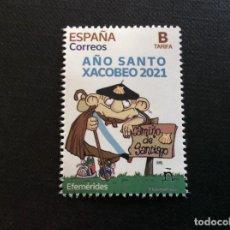 Timbres: ESPAÑA AÑO 2021. AÑO SANTO XACOBEO 2021. Lote 268999489