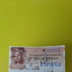 Sellos: ATM PAQUETE MATASELLO CORONACIÓN CANÓNICA MARÍA SANTA DE LA ESTRELLA ETIQUETA AUTOADHESIVA ESPAÑA. Lote 269189728