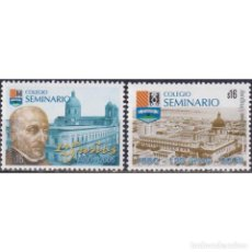Sellos: ⚡ DISCOUNT URUGUAY 2005 THE 125TH ANNIVERSARY OF THE CATHOLIC PRIVATE SCHOOL MNH - EDUCATION. Lote 270390243