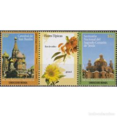 Sellos: ⚡ DISCOUNT URUGUAY 2007 THE 150TH ANNIVERSARY OF THE DIPLOMATIC RELATIONS WITH RUSSIA MNH -. Lote 270390563