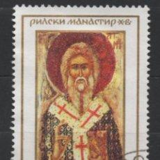 Timbres: BULGARIA RELIGION SELLO USADO * LEER DESCRIPCION. Lote 273220248