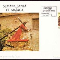 Timbres: TARJETA PRIMER DÍA DE CIRCULACIÓN - SEMANA SANTA - MÁLAGA 1988 - FIESTAS POPULARES. Lote 273768128