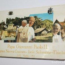 Sellos: 4,, ALBUM, 13 SOBRES VISITAS DEL PAPA , GIOVANNI PAOLO II, KOREA, PAPUA NUEVA GUINEA,ISOLE -1984. Lote 274391433