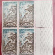 Sellos: 4 SELLOS AÑO SANTO COMPOSTELANO 1971 RUTAS JACOBEAS. Lote 277118183