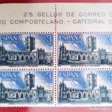 Sellos: 4 SELLOS AÑO SANTO COMPOSTELANO 1971 CATEDRAL ST. DAVID. Lote 277118488