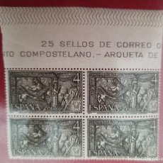 Sellos: 4 SELLOS AÑO SANTO COMPOSTELANO 1971 ARQUETA CARLOMAGNO. Lote 277120013