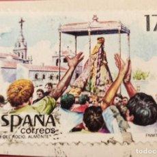 Sellos: SELLO ROMERÍA ROCÍO ALMONTE 1986. Lote 277285323