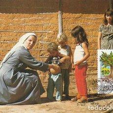 Sellos: LIECHTENSTEIN IVERT 1005, HOMENAJE A LAS MISIONES, EL ÁRBOL DE LA VIDA, TARJETA MAXIMA DE 7-6-1993. Lote 278589313