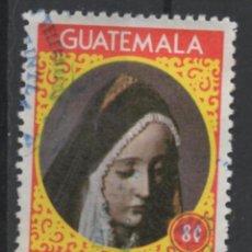 Timbres: GUATEMALA RELIGION SELLO USADO * LEER DESCRIPCION. Lote 280356338