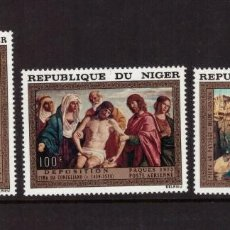 Sellos: NIGER 1973 AÉREO IVERT 210/2 *** LA PASCUA - PINTURA RELIGIOSA. Lote 285985803