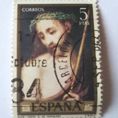 Sellos: SELLO ESPAÑA ECCE HOMO PINTURA RELIGIOSA LUIS MORALES 1970. Lote 286832463