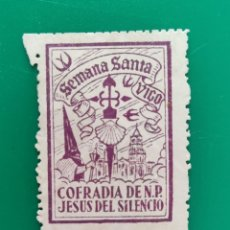 Sellos: SELLO- VIÑETA SEMANA SANTA VIGO-COFRADÍA DE N.P. JESÚS DEL SILENCIO- SIN GOMA, SIN FIJASELLOS. Lote 287442938