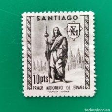 Sellos: SELLO- VIÑETA- SANTIAGO PRIMER MISIONERO DE ESPAÑA- SIN GOMA Y SIN FIJASELLOS. Lote 287445703