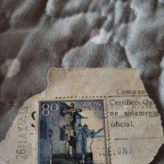 Sellos: SELLO POSTAL CORREOS 80 CTS N°:7 CRISTO DE LOS FAROLES. Lote 287496928