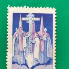 Sellos: SELLO-VIÑETA- SEMANA SANTA 1944- MÁLAGA- SIN GOMA Y SIN FIJASELLOS. Lote 287540068