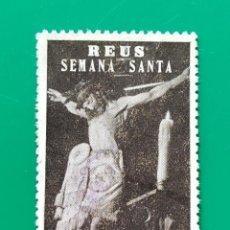 Sellos: SELLO-VIÑETA- SEMANA SANTA REUS- SIN GOMA Y SIN FIJASELLOS. Lote 287543773