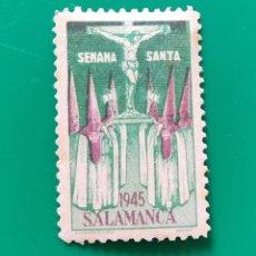 Sellos: SELLO-VIÑETA-SEMANA SANTA 1945-SALAMANCA- SIN GOMA NI FIJASELLOS. Lote 287544808
