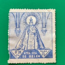 Sellos: SELLO-VIÑETA- NTRA SRA DE BELÉN- PALMA DEL RÍO- CÓRDOBA. Lote 287547238