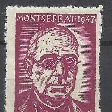 Sellos: MONTSERRAT 1947 TORRAS I BAGES NUEVO*. Lote 288945683