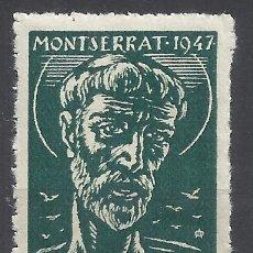 Sellos: MONTSERRAT 1947 SAN FRANCISCUS OLIVA DE VILANOVA 25 CTS NUEVO***. Lote 288945918
