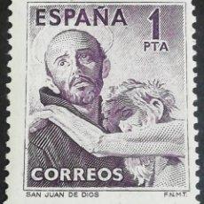 Sellos: IV CENTENARIO DE LA MUERTE DE JUAN DE DIOS. Lote 289884093