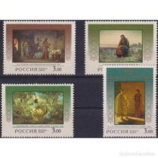 Sellos: ⚡ DISCOUNT RUSSIA 2000 THE 2000TH ANNIVERSARY OF CHRISTIANITY MNH - RELIGION, CHRISTMAS. Lote 289988638