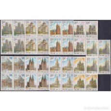 Sellos: ⚡ DISCOUNT RUSSIA 1994 CHURCHES AND CATHEDRALS MNH - ARCHITECTURE, CHURCHES. Lote 289988898