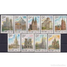 Sellos: ⚡ DISCOUNT RUSSIA 1994 CHURCHES AND CATHEDRALS MNH - ARCHITECTURE, CHURCHES. Lote 289988908