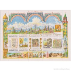 Sellos: ⚡ DISCOUNT RUSSIA 1997 THE 850TH ANNIVERSARY OF MOSCOW MNH - ARCHITECTURE, CHURCHES. Lote 289989143