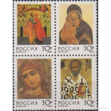 Sellos: ⚡ DISCOUNT RUSSIA 1992 RUSSIAN ICONS MNH - ICONS, RELIGION. Lote 289989208