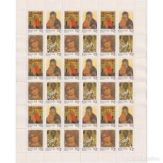 Sellos: ⚡ DISCOUNT RUSSIA 1992 RUSSIAN ICONS MNH - ICONS, RELIGION. Lote 289989218