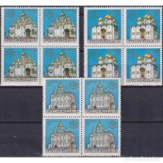 Sellos: ⚡ DISCOUNT RUSSIA 1992 MOSCOW KREMLIN CATHEDRALS MNH - ARCHITECTURE, CHURCHES. Lote 289989708