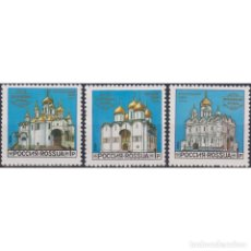 Sellos: ⚡ DISCOUNT RUSSIA 1992 MOSCOW KREMLIN CATHEDRALS MNH - ARCHITECTURE, CHURCHES, KREMLIN. Lote 289989718