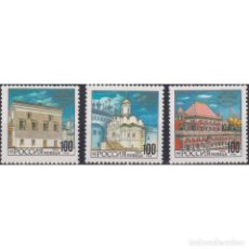 Sellos: ⚡ DISCOUNT RUSSIA 1993 MOSCOW KREMLIN MNH - ARCHITECTURE, PALACES, CHURCHES. Lote 289989748