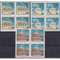Sellos: ⚡ DISCOUNT RUSSIA 1993 MOSCOW KREMLIN MNH - ARCHITECTURE, CHURCHES, KREMLIN. Lote 289989758