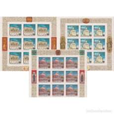 Sellos: ⚡ DISCOUNT RUSSIA 1993 MOSCOW KREMLIN MNH - ARCHITECTURE, CHURCHES, KREMLIN. Lote 289989773