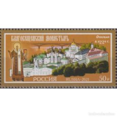 Sellos: ⚡ DISCOUNT RUSSIA 2021 MONASTERIES OF THE RUSSIAN ORTHODOX CHURCH - THE 800TH ANNIVERSARY OF T. Lote 289990148