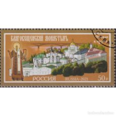 Sellos: ⚡ DISCOUNT RUSSIA 2021 MONASTERIES OF THE RUSSIAN ORTHODOX CHURCH - THE 800TH ANNIVERSARY OF T. Lote 289990158