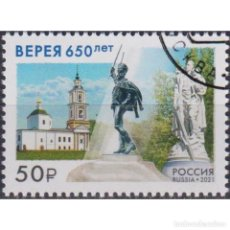 Sellos: ⚡ DISCOUNT RUSSIA 2021 THE 650TH ANNIVERSARY OF VEREYA IN THE MOSCOW REGION U - MONUMENTS, C. Lote 289990258