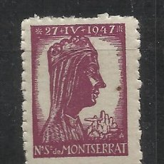 Sellos: MONTSERRAT 1947 NUEVO**. Lote 294386773