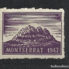 Sellos: MONTSERRAT 1947 NUEVO*** 25 CTS OLIVA DE VILANOVA. Lote 294387423