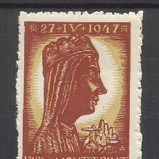 Sellos: MONTSERRAT 1947 NUEVO*** 50 CTS OLIVA DE VILANOVA. Lote 294387483